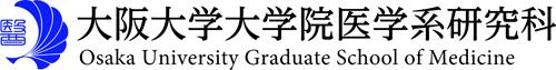 国立大学法人 大阪大学大学院医学系研究科