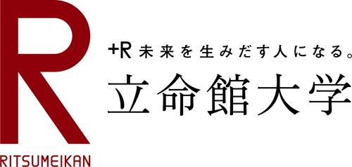学校法人 立命館 立命館大学 大阪いばらキャンパス