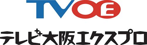 株式会社 テレビ大阪エクスプロ