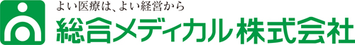 総合メディカル 株式会社