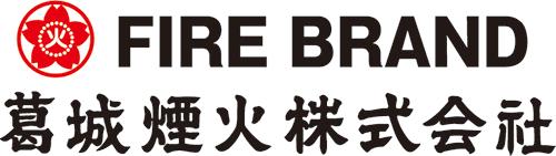 葛城煙火 株式会社